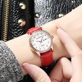新款別樣手錶女士學生韓版簡約休閒大氣時尚潮流防水皮帶石英女錶 英雄聯盟