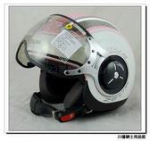 【ZEUS  ZS 218 SS6 粉紅/白 瑞獅 通風 涼爽款 安全帽】飛行帽、W飛行鏡 抗UV