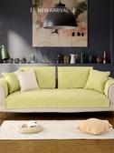 簡約四季沙發墊通用布藝防滑現代歐式坐墊沙發套全包全蓋巾坐墊子  凱斯盾
