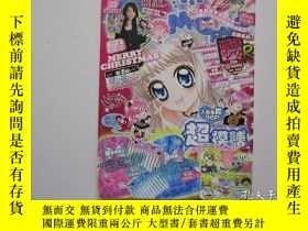 二手書博民逛書店16開漫畫月刊罕見Comic Fans 2009年 12月號Y2