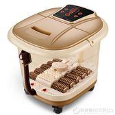 家禾康泡腳桶足浴盆電動按摩洗腳盆全自動加熱恒溫器足療機家用    (圖拉斯)