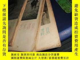 二手書博民逛書店電影藝術譯叢罕見1957年1期Y15408 藝術出版社 出版19