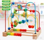 嬰兒童繞珠串珠6一12個月早教益智玩具男孩女孩寶寶積木1-2周3歲 aj3610『小美日記』
