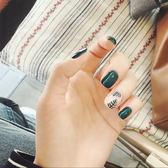 現貨~NC335 高透白綠葉 可愛短款膠水甲貼 美甲甲片假指甲 假指甲