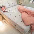 少女漫畫 Q2雙人加大床包薄被套四件組 100%精梳棉 台灣製 棉床本舖