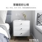 北歐輕奢臥室床頭櫃置物架簡約現代鐵藝收納櫃床邊櫃經濟型儲物櫃 果果輕時尚NMS