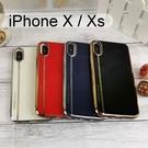 【JOYROOM】富麗系列保護殼 iPhone X / Xs (5.8吋)