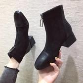 短靴 短靴女秋冬季新款英倫風馬丁靴韓版百搭粗跟前拉鏈機車單靴子 海港城