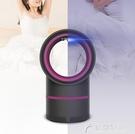 滅蚊燈-黑科技滅蚊燈吸入式驅蚊器USB光...