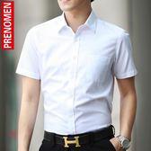 正韓夏季短袖白襯衫男士半修身純色商務工裝職業正裝襯衣加大碼寸男裝【店慶滿月好康八折】