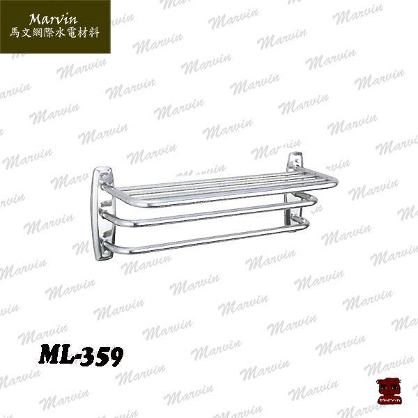 置物架 不鏽鋼三層置物架 ML-359 人氣水電DIY