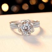 莫桑鑽戒指-1ct玫瑰花苞8心8箭925純銀女飾品73yk116{附GRA證書}【時尚巴黎】