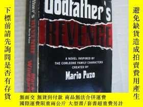 二手書博民逛書店The罕見Godfather s Revenge【教父的復仇,