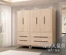 {{ 海中天休閒傢俱廣場 }} G-41 摩登時尚 臥室系列 A40-01 奧斯陸7尺組合衣櫥