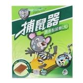 神捕 超值2入誘香黏鼠板(大)-乳酪香