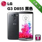 【TPHONE 超低價二手手機】 LG ...