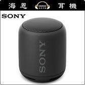 【海恩數位】日本 SONY SRS-XB10 藍芽喇叭 IPX5防水 串聯左右聲道 享受環繞立體音場 (黑色)