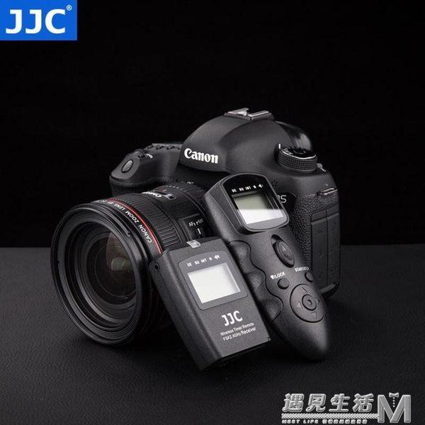 JJC佳能無線定時快門線遙控器760D 6D 5D3 5D4 70D 77D 750D 80D  遇見生活