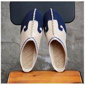 新款中國風帆布拖鞋男士半包頭拖鞋平跟亞麻拖戶外復古繡花拖鞋男   遇見生活