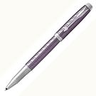 派克高尚經典意象鋼珠筆紫光