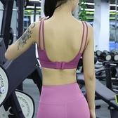 運動背心 一體式運動內衣女跑步聚攏防震健身美背胸罩可調節速干瑜伽文胸女