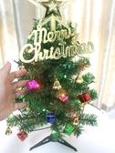 聖誕樹迷你60cm 小型圣誕樹飾品兒童圣誕節裝飾家用led 彩燈擺件場景布置TW ~ 出貨