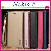 Nokia8 5.3吋 韓曼素色皮套 磁吸手機套 可插卡保護殼 側翻手機殼 掛繩保護套 支架 錢包款 愛樂芬Go