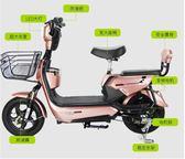 三槍電動車電瓶車小型電動車踏板成人電動自行車輕便電動車代步車   全館免運 IGO