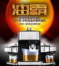 榨油機家用全自動智慧冷榨熱榨雙模小型不銹鋼 可定制110v