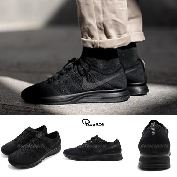 17ea77347d381 Nike Flyknit Trainer Triple Black 黑全黑飛線編織慢跑鞋男鞋潮流推薦 ...