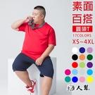 【男人幫】T0001*圓領領子加厚,純棉素色T恤,加厚,超人氣款