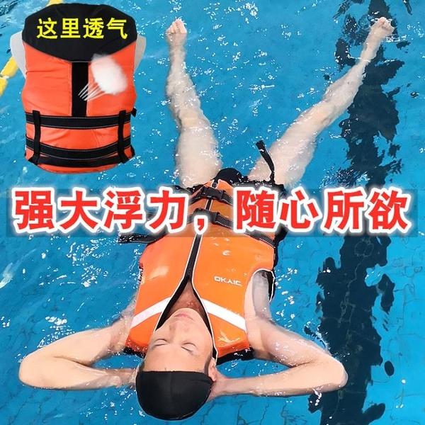 救生衣 超薄專業大人浮力救生衣輕便攜船用車載釣魚背心救援求生救身裝備 母親節禮物