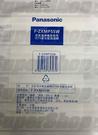 Panasonic 國際空氣清靜機高效集...