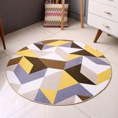 圓形地毯客廳現代簡約美式宜家北歐臥室書房電腦椅夏季毛絨薄地毯