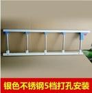 防掉床欄桿老人兒童防摔護欄2米1.8米嬰兒床檔板扶手通用可摺疊 小山好物