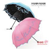 折傘 防曬太陽傘小巧便攜摺疊黑膠遮陽傘女晴雨兩用雨傘 7色