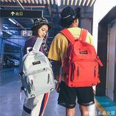 雙肩書包男女韓版原宿 高中學生校園百搭簡約背包