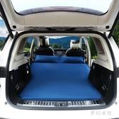 大眾途觀L途銳途昂探岳氣墊床SUV專用汽車載充氣床墊后備箱旅行床 qf26558【夢幻家居】