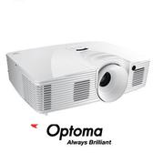 OPTOMA 奧圖碼 HT26LV 3D劇院級投影機 Full HD 3500流明 支援MHL傳輸 Full 藍光3D 現貨 公司貨