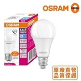歐司朗8.5W LED超廣角LED燈泡-節能版-6入組晝光色6500K