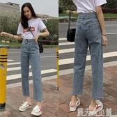 秋裝新款高腰寬鬆垂感泫雅牛仔褲女顯瘦百搭闊腿cec直筒褲子 錢夫人