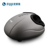 【福利品】 FUJI按摩椅 足輕鬆腳部按摩器 FG-148