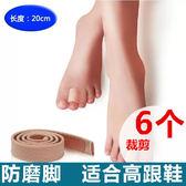 腳趾矯正器防磨厚腳繭矽膠腳趾套高跟鞋腳趾防磨腳重疊趾矽膠腳趾保護套 喵小姐
