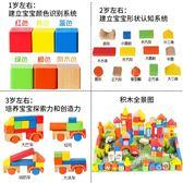 嬰兒木制桶裝積木玩具兒童益智娃娃兒童節