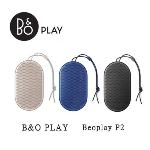 ▼限時結帳51XX▼B&O PLAY Beoplay P2 藍牙4.2 丹麥無線藍芽喇叭