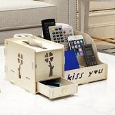 紙巾盒 多用途抽紙盒遙控器收納盒紙巾盒抽紙盒家用客廳簡約可愛紙抽盒 【晶彩生活】