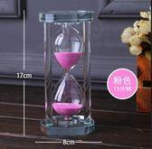 沙漏 水晶沙漏計時器擺件創意個性簡約現代客廳酒櫃家居裝飾品擺設禮物【全館免運】