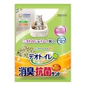日本Unicharm 消臭大師一月間消臭抗菌貓砂2L(雙層貓砂盆專用)