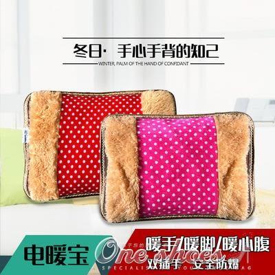 冬季新款電暖寶暖手寶絨布雙插手充電防爆電熱水袋現貨 早秋最低價