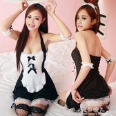 情趣內衣女大碼女傭裝女僕學生護士愛制服透視蕾絲激情套裝sm情 完美情人精品館